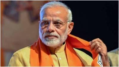 نریندر مودی نے اپنے نام کے ساتھ 'چوکیدار' لگا لیا
