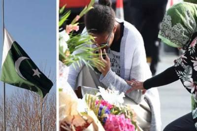 نیوزی لینڈ میں پاکستانیوں کی شہادت پر پاکستان میں یوم سوگ ، پرچم سرنگوں