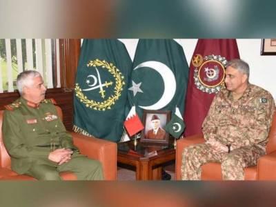 آرمی چیف سے بحرین نیشنل گارڈز کے کمانڈر کی ملاقات، فوجی تعاون بڑھانے پر اتفاق