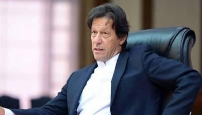 وزیراعظم عمران خان  اراکین اسمبلی کی تنخواہوں میں اضافے پر برہم
