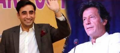 کٹھ پتلیوں کا عالمی دن،بلاول بھٹو نے وزیراعظم عمران خان کو مبارکباد دیدی