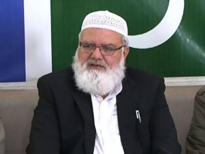 جماعت اسلامی کا متحدہ مجلس عمل سے علیحدگی کا باضابطہ اعلان