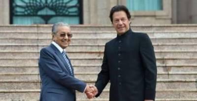 مہاتیر محمد نے وزیر اعظم عمران خان سے کیا وعدہ پورا کر دیا