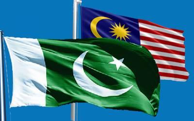 ملائیشیا کی پاکستان میں بڑی سرمایہ کاری کااعلان