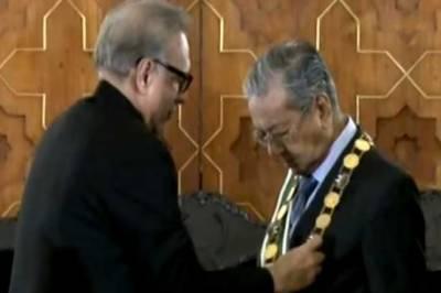 ملائشیا کے وزیراعظم ڈاکٹر مہاتیر محمد کیلئے نشان پاکستان کا اعزاز