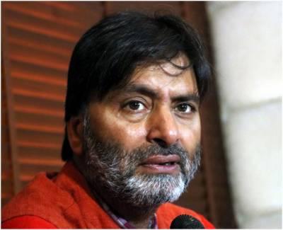 بھارت نے یاسین ملک کی جماعت پر پابندی لگا دی
