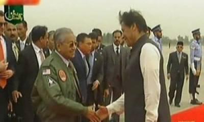 ملائیشیا کے وزیراعظم دورۂ پاکستان مکمل کرکے واپس روانہ ہو گئے