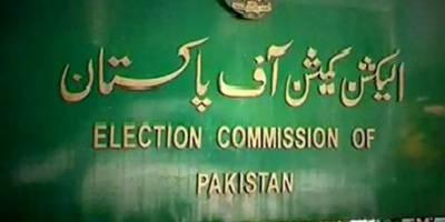 الیکشن کمیشن نے ووٹ کے اندراج اور تبدیلی کی ہدایات جاری کر دیں
