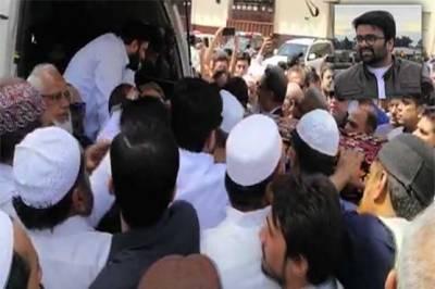 سانحہ کرائسٹ چرچ: شہید اریب کی میت ورثاء کے حوالے کر دی گئی