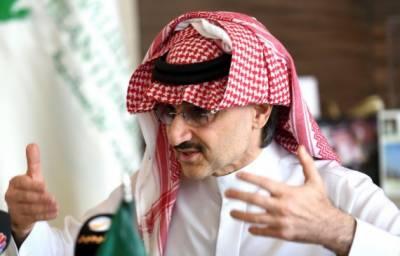 سانحہ کرائسٹ چرچ کے شہداءکے ورثاءکیلئے شہزادہ ولید بن طلال کا امداد کا اعلان