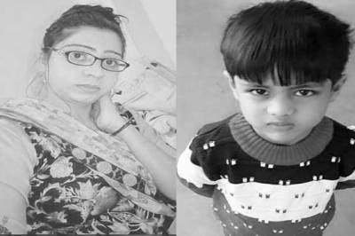فیصل آباد: بچے سے گولی چلنے سے ماں جاں بحق