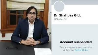 مریم نواز کی شکایت پر ترجمان وزیراعلیٰ پنجاب کا ٹوئٹر اکاؤنٹ معطل