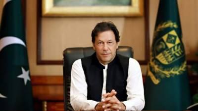 تیل و گیس کے بڑے ذخائر پر قوم کو جلد خوشخبری دوں گا، وزیر اعظم عمران خان