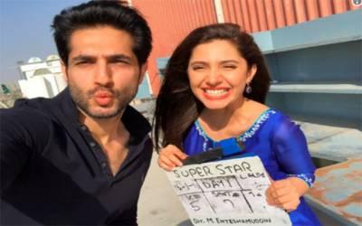 ماہرہ خان اپنی نئی فلم سپر سٹار میں بلال اشرف کیساتھ جلوہ گر ہونگی