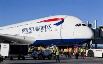 برٹش ائیرویز کے طیارے کی غلط مقام پر لینڈنگ، مسافروں کو شدید پریشانی
