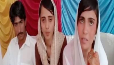 عدالت نے گھوٹکی کی دونوں بہنوں کو تحفظ کیلئے سرکاری تحویل میں دیدیا