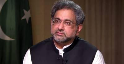 نواز شریف کی ضمانت کے بعد شاہد خاقان عباسی نے بڑا دعویٰ کر دیا حکومتی حلقوں میں ہلچل