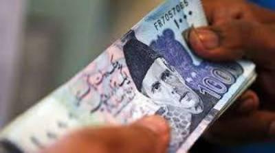 بینکوں سے رقم نکلوانے پر ٹیکس کی خبر کی وفاقی حکومت نے تردید کردی