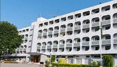 بھارتی ڈوزئیر کی تحقیقات، کسی پاکستانی کا تعلق ثابت نہ ہوا، دفترخارجہ
