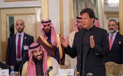 ایف آئی اے کی سعودی ولی عہد کیخلاف بیان بازی کرنیوالوں کیخلاف کارروائی