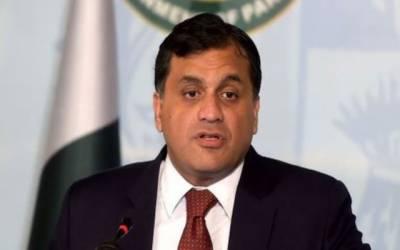 پلوامہ حملے کی ابتدائی تحقیقات ، پاکستان نے بھارت سے مزید معلومات طلب کرلیں