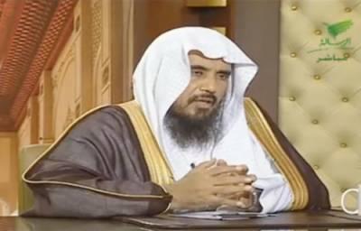 بچا ہوا کھانا نالے میں پھینک سکتے یا نہیں ؟ سعودی عالم دین کا اہم ترین فتویٰ سامنے آگیا