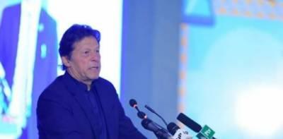 گوادر کی ترقی سے پورے خطے کوفائدہ ہوگا, وزیر اعظم عمران خان