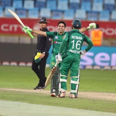 پاکستان 2 سنچریوں کے باوجود شکست کھانے والی دنیا کی پہلی ٹیم بن گئی
