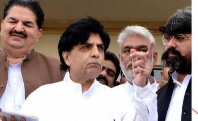 نوازشریف اور عمران خان کی انڈین پالیسی میں کوئی فرق نہیں , چوہدری نثار