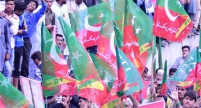 پی پی 218 کے ضمنی الیکشن میں پی ٹی آئی کے امیدوار واصف راں کامیاب