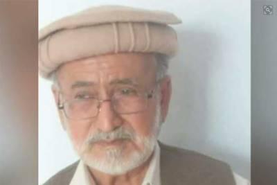 وزیراعلیٰ پنجاب عثمان بزدار کے گھر صف ماتم بچھ گئی