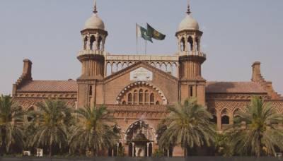 پٹرولیم مصنوعات کی قیمتوں میں اضافہ لاہور ہائیکورٹ میں چیلنج کردیا گیا