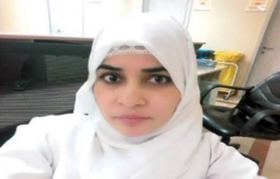 مدینہ منورہ : ڈاکٹر کی مبینہ غلطی سے پاکستانی نرس کی ہسپتال میں موت