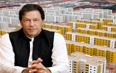 نیا پاکستان ہاوسنگ سکیم کیلئے پانچ لاکھ شہریوں نے درخواستیں جمع کرا دیں