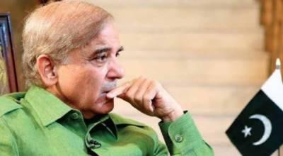 شہباز شریف کا وزیراعلیٰ پنجاب عثمان بزدار سے ٹیلی فونک رابطہ ،والد کے انتقال پر تعزیت کی