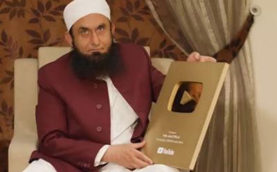 ممتاز عالم دین مولانا طارق جمیل کیلئے یوٹیوب کا اعزاز