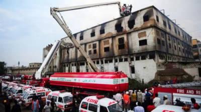 سانحہ بلدیہ کیس، اہم اور چشم دید گواہ منظر عام پر آ گیا