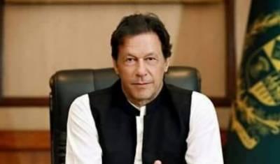 شاہ محمود اور جہانگیر ترین پارٹی کے سینیئر رہنماء ، کابینہ ارکان بیان بازی سے بعض رہیں ، وزیر اعظم