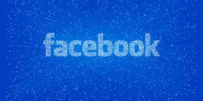 """""""فیس بک """"کی پاکستان میں زبردست انٹری"""