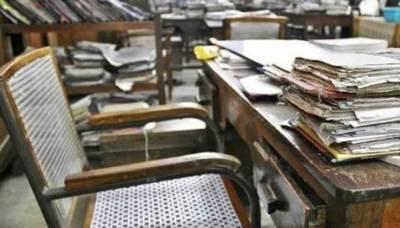 گلگت بلتستان میں ہر ماہ کے پہلے ہفتے دو سرکاری چھٹیوں کا نوٹیفکیشن جاری