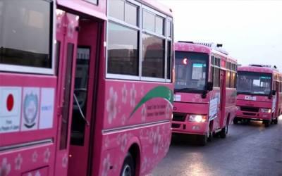 مردان میں خواتین کیلئے خصوصی پنک بس سروس شروع کر دی گئی
