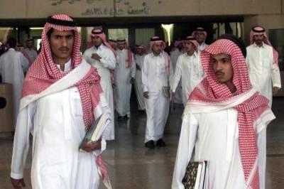 کتنے سعودی شہری خوش رہتے ہیں ، اہم ترین رپورٹ جاری