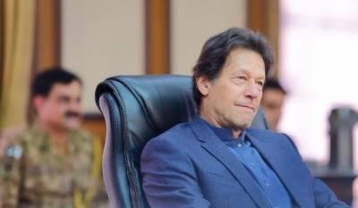 زرداری اور بلاول اسلام آباد آئیں، کنٹینرز فراہم کریں گے ، وزیر اعظم عمران خان