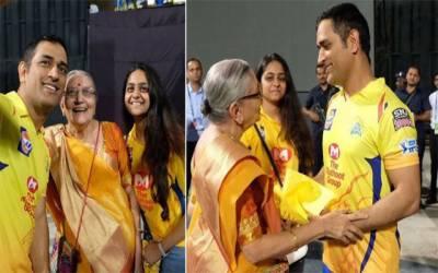 مہندرا سنگھ دھونی کی بزرگ خاتون مداح سے ملاقات سوشل میڈیا پر وائرل