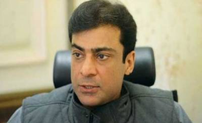 حمزہ شہباز کی گرفتاری کا معاملہ ، ن لیگ کی پنجاب اسمبلی میں مذمتی قرارداد جمع