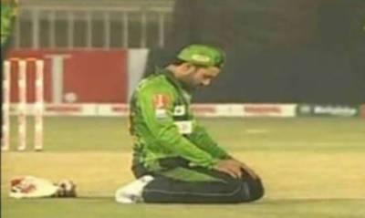 پاکستان کپ،فیڈرل ایریاز کے محمد رضوان کی گراﺅنڈ میں نماز ادا کرنے کی تصویر وائرل
