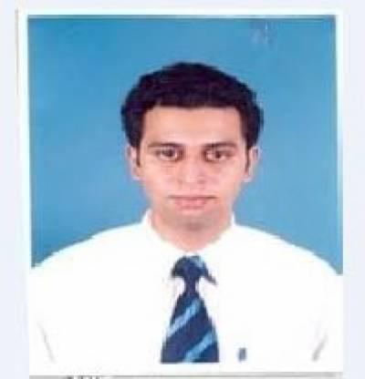 سابق وائس چانسلر ڈاکٹر اکرم چوہدری کا بیٹا ہائر ایجوکیشن کمیشن کا نا د ھند ہ نکلا