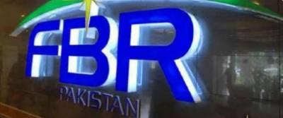 ایف بی آر نے کراچی میں 8 ارب سے زائد کی ٹرانزیکشن کے 6 بے نامی اکاؤنٹس کا سراغ لگا لیا