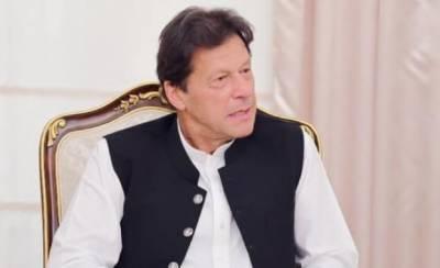 ادویات کی قیمتوں میں اضافہ، وزیر اعظم کا برہمی کا اظہار
