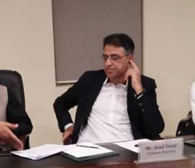 عالمی بینک نے بھرپور تعاون کی یقین دہانی کروائی، اسد عمر